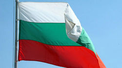 Днес България празнува 125 години от Съединението