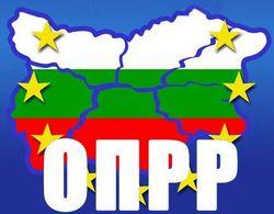 Дончев: През 2011 г. трябва да се разплатят 1,5 млрд. лв. по оперативни програми
