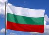 България си върна част от привлекателността за търговските вериги