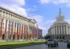 България е сред десетте страни с най-малко данъчно бреме в света