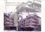 Кръстьо Сарафов - София