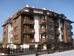 High Land Lodge - Bansko